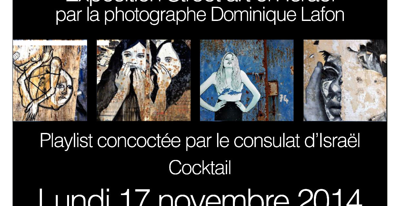 Exposition : MURS MURS Exposition Street art en Israël ce 17 Novembre 2014 au Centre Darius Milhaud à Aix-En-Provence