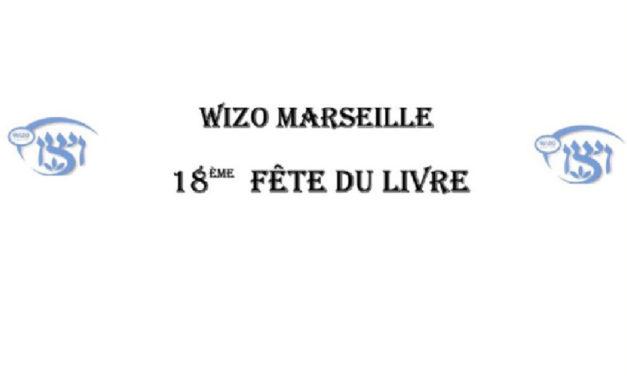 Agenda : 18e Fête du Livre de la WIZO Marseille