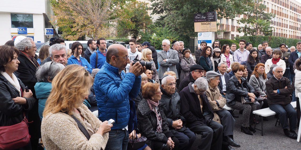 Cérémonie Commémorative de la rafle des enfants juifs du Chateau de la Verdière à #Marseille