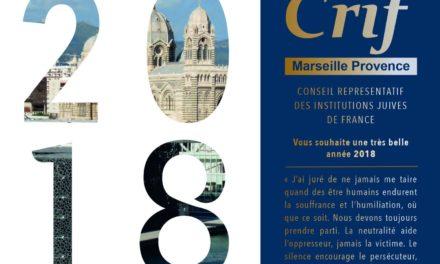 Les voeux du Président du Crif Marseille-Provence, Bruno Benjamin pour 2018
