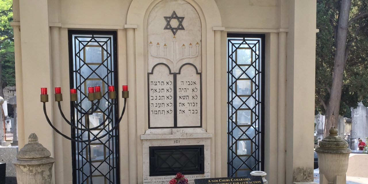 Cérémonie du 17 Septembre 2017 à la mémoire des déportés disparus dans les camps de concentration au cimetiere israelite de la Timone à Marseille