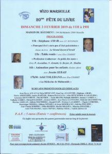 20ème Fête du livre de la WIZO Marseille @ Maison du Bâtiment