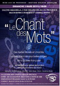 Gala de soutien WIZO Aix en Provence - Section Colette Amsellem @ Salon Aquabella