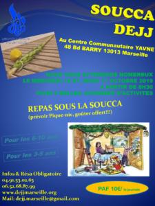 SOUCCA DEJJ @ Centre communautaire de Yavné