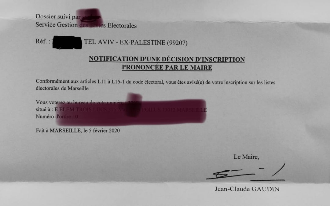 Communiqué suite au «dysfonctionnement informatique» concernant les «libellés des codes INSEE» sur un courrier du «Service Gestion des Listes Électorales» pour les élections Municipales à Marseille notifiant que Tel-Aviv se situe en «Ex-Palestine».