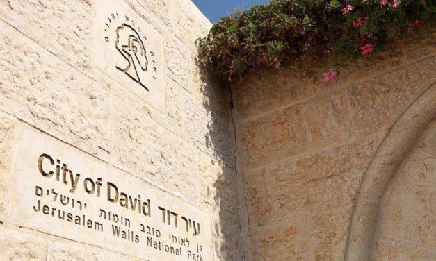 Jérusalem : sous les pavés, 3000 ans de présence juive par Gabriel Chakra
