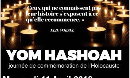 Yom Hashoah à Marseille le Mercredi 11 Avril à 19h : Commémoration exceptionnelle devant le «Mur des Noms» à la Grande Synagogue